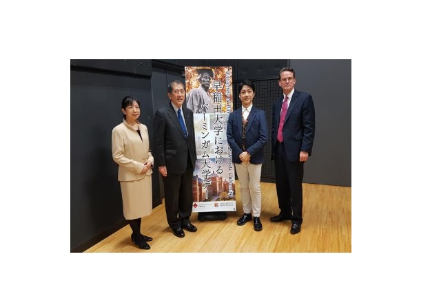 Birmingham, Waseda Shakespeare Collaboration
